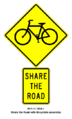 Share road.png